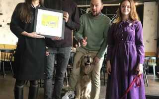 В Минске был организован совместный просмотр фильма людей с собаками
