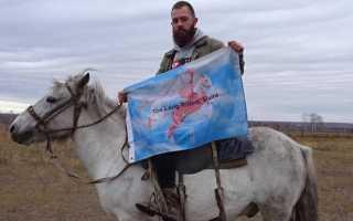 Англичанин поедет из России в Европу на якутских лошадях