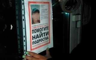 В Хабаровске местная жительница напугала жителей медвежонком